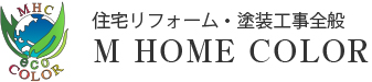 M HOME COLOR